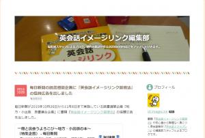 編集部ブログ