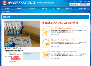 SnapCrab_NoName_2014-2-27_13-54-10_No-00